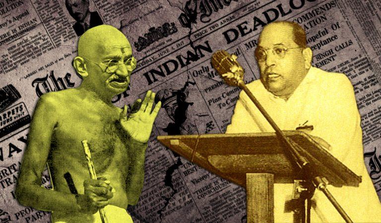 Why did B.R. Ambedkar claim Gandhi was deceiving people?