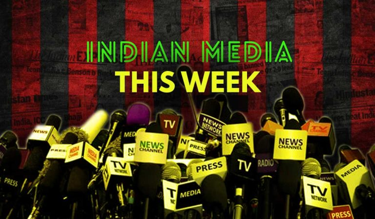 This last week: a disgraceful to the divided fraternity of Indian Media