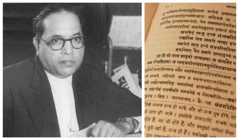 Babasaheb on Sanskrit: Only language that can mitigate India's linguistic differences