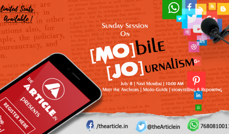 "'The Article' presents a ""Sunday Session on Mobile Journalism (MoJo)"" on July 8"