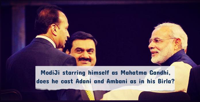 Does ModiJi's business bond have Gandhi's instinct of reprimanding influential industrialists?