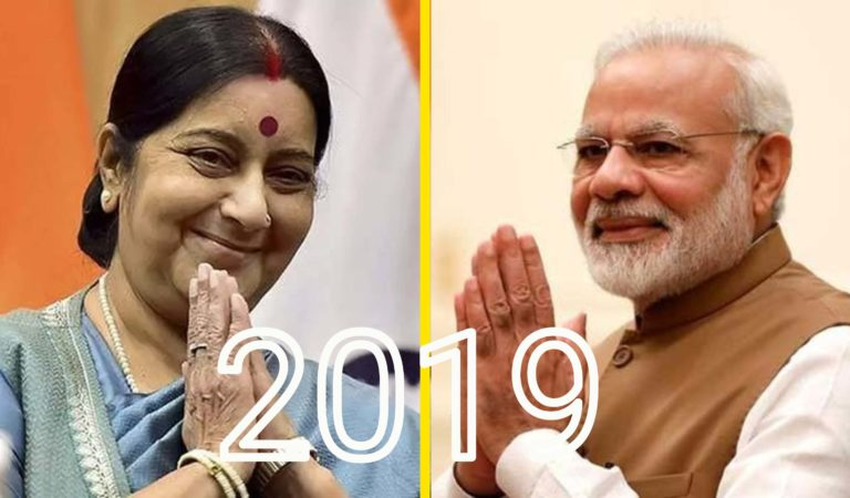 No relevance of Sushma's PM candidature for 2019, Modi needs just 230