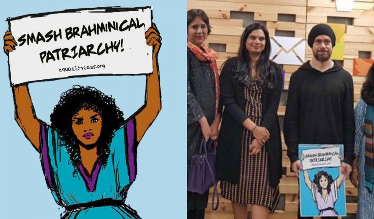 """Smash Brahminical Patriarchy"" controversy proved Brahmins are now really backward"