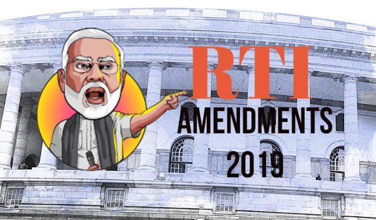 RTI Amendment: Marching Back to a Darker Age